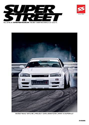 Super Street: Amazon com: Magazines