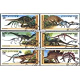 Cambodia 2026-2031 (Complete.Issue.) 2000 Prehistoric Animals (Stamps for Collectors) Amphibians / Reptiles / Dinosaurs