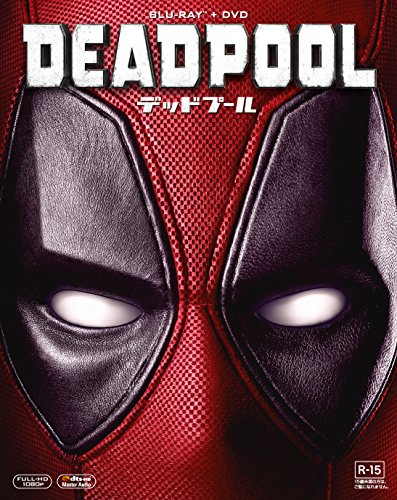 Deadpool 2 Disc Blu Ray   Dvd  With Japanese Limited Art Greeting Card