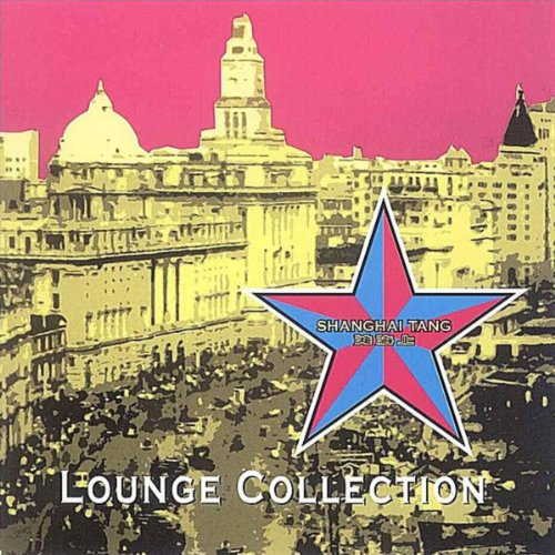 shanghai-tang-lounge-collection
