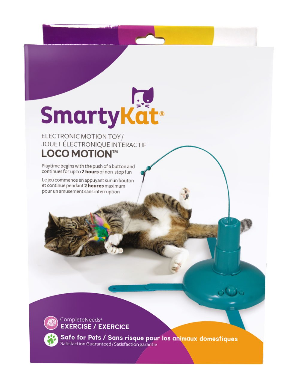 SmartyKat Loco! Motion Cat Toy Automated Activity Toy by SmartyKat (Image #2)