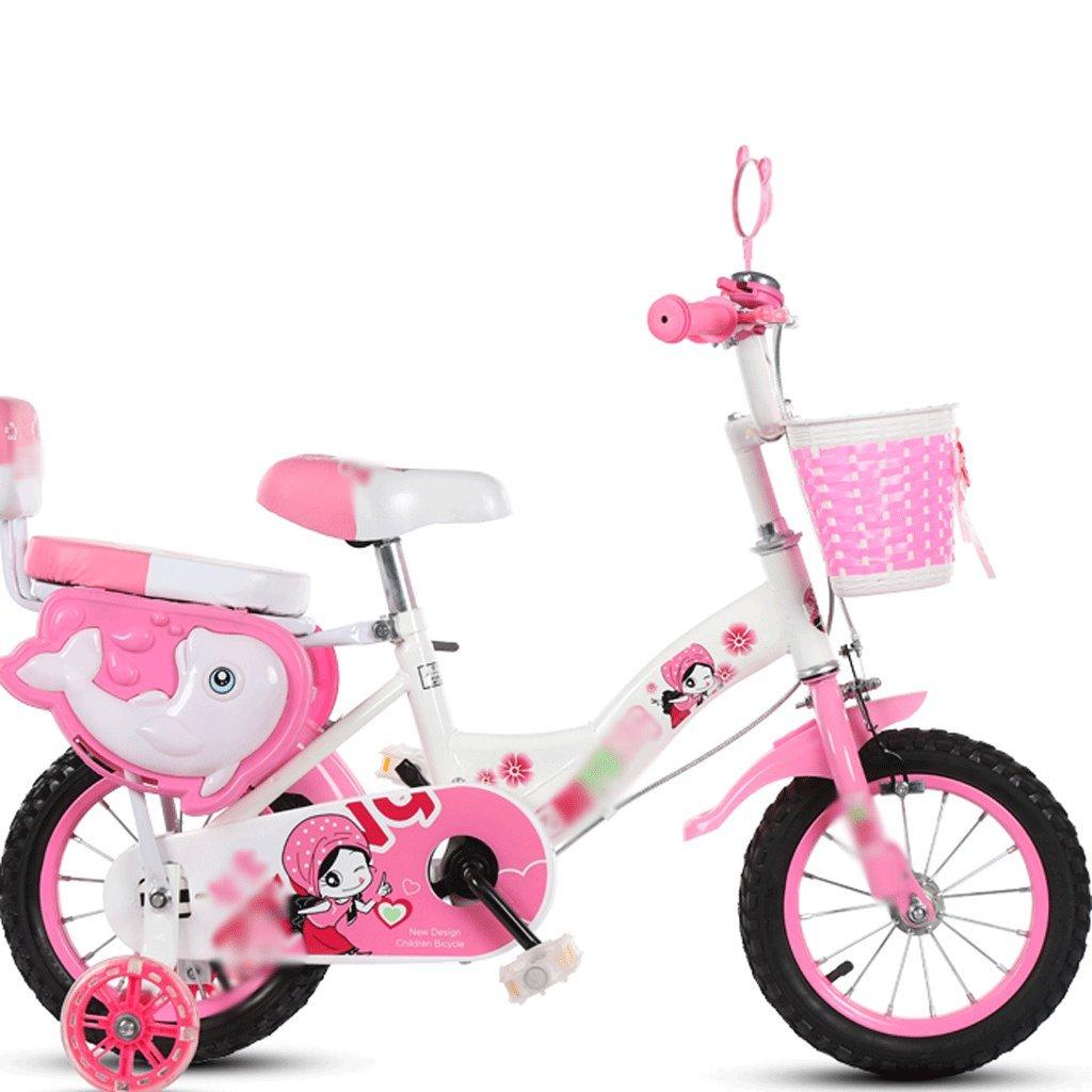 自転車 子供用自転車男の子と女の子2-3-4-5-6-7歳12/14/16インチ (サイズ さいず : 14 inch) B07DYD7Q9X 14 inch 14 inch
