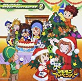 DIGIMON ADVENTURE CHARACTER SONG AND MINI DRAMA 2(reissue)