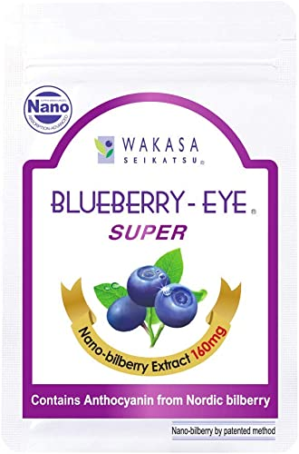 Wakasa Super Blueberry-Eye Nano-Bilberry Extract
