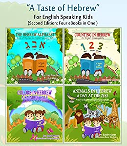 A Taste of Hebrew for English Speaking Kids:  The Collection (Picture Books for Children): The Hebrew Alphabet; Counting in Hebrew; Colors in Hebrew:A ... Tale; Animals in Hebrew: A Day at the Zoo by [Mazor, Sarah, Rosenberg, Yael]