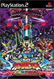 SD Gundam Force [Japan Import]
