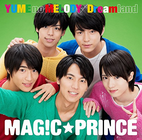 MAG!C☆PRINCE / YUME no MELODY/Dreamland[初回限定盤][阿部周平盤]の商品画像