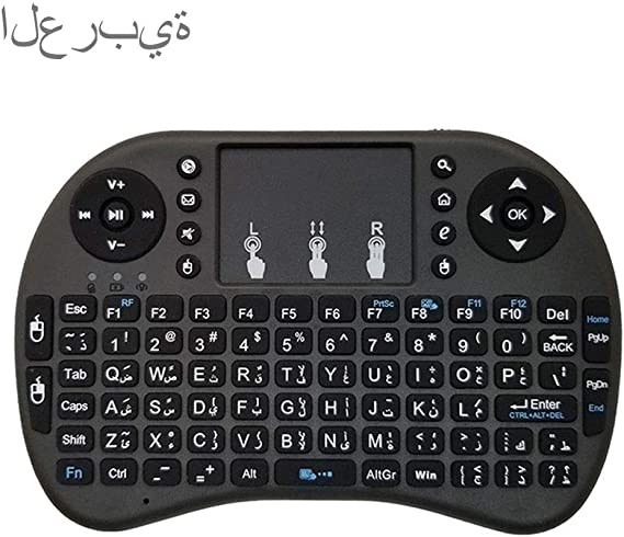 Support Language Arabic i8 Air Mouse Wireless Keyboard with Touchpad for Android TV Box /& Smart TV /& PC Tablet /& Xbox360 /& PS3 /& HTPC//IPTV