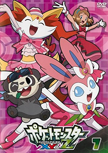 ポケットモンスターXY&Z 第7巻