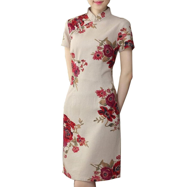 Schnitt china kleid – Modische Kleider beliebt in Deutschland