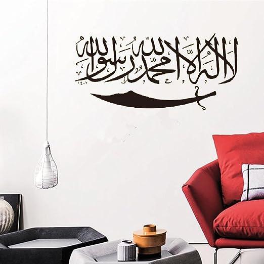 com enyui wall sticker family diy decor art stickers home