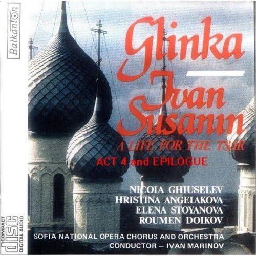 Ivan Susanin A Life For The Tsar Act 4 Vanya S Recitative And