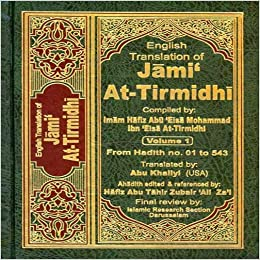 SUNAN AT TIRMIDHI EPUB
