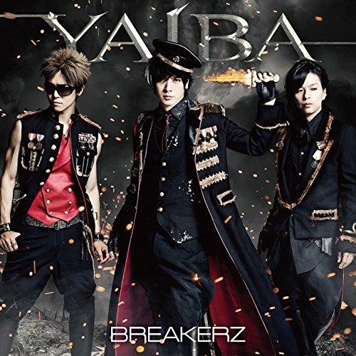 Amazon | YAIBA 【通常盤】 | BR...