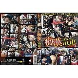 痴漢電車PART4 [DVD]