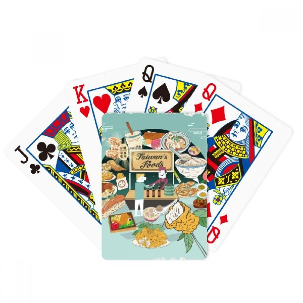 beatChong Taiwan Travel Night market Snake Poker Playing Card Tabletop Board Game Gift by beatChong