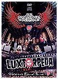 Przystanek Woodstock 2011 (CD + DVD)