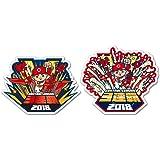 広島東洋カープ V9記念ステッカーセット(2枚組)