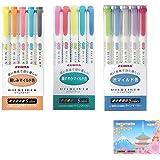 Zebra Mildliner 3 Pack Set double-sided highlighter 15 pens, wkt7-5c-nc Wkt7-5c-hc Wkt7-n-5c new pastel color markers, Original 5 Colors Sticky Notes