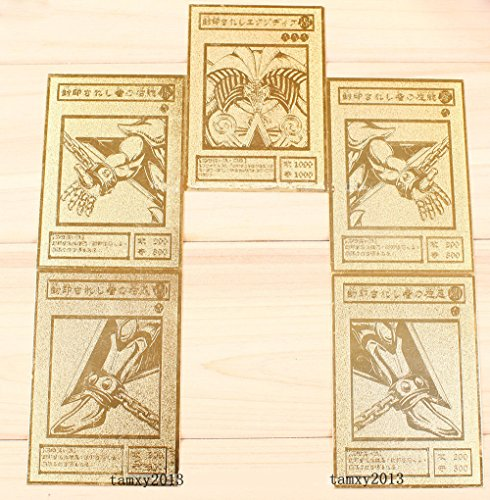 (Exodia the Forbidden One Set Yugioh Custom Limited Collection Golden Metal Cards )