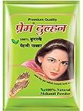Prem Dulhan 100% Natural Mehandi Powder -500g