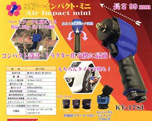 エアーインパクトレンチ・ミニ 付属ソケット3点+ユニバーサルジョイント17mm+19mm付 KT-17SJ