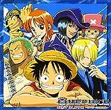 One Piece: Best Album / O.S.T.