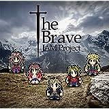テレビ東京系ドラマ24『勇者ヨシヒコと導かれし七人』 OPテーマ「The Brave」