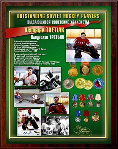 Tribute Box Wooden (Vladislav Tretiak Outstanding Hockey Career Wooden Tribute Plaque 15x12 in Box)
