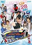 Masked Rider Fourze - Net Ban Minna De Jugyou Kita! (DVD+SEAL) [Japan LTD DVD] DSTD-3596