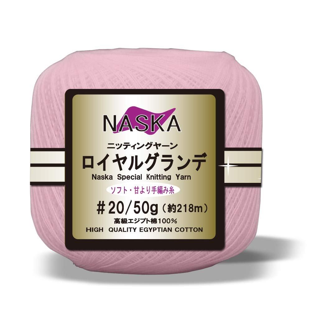 Nazca Royal Grande  203 20/50g rosa (japn importacin)