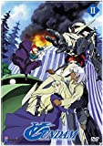 Turn A Gundam: Part 2 DVD Collection