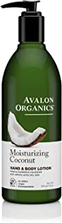 product image for Avalon Organics Hand & Body Lotion, Moisturizing Coconut, 12 Oz