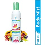 Mamaearth Perfume Body Mist for Babies and Kids with Allergen Free Tripical Garden Fragrance for All Day Freshness 150 ml