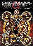 キングダム ハーツ シリーズ アルティマニアα Introduction of KINGDOM HEARTS II (SEMOOK)
