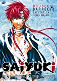 Saiyuki - Double Barrel Collection (Vol. 3) by Section 23