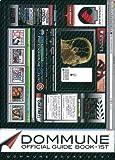 DOMMUNE オフィシャルガイドブック-1ST ―DOMMUNE BOOKS 0001― (DOMMUNE BOOKS 1)