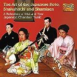 Art of Japanese Koto, Shakuhachi and Shamisen by Yamato Ensemble (1996-05-03)
