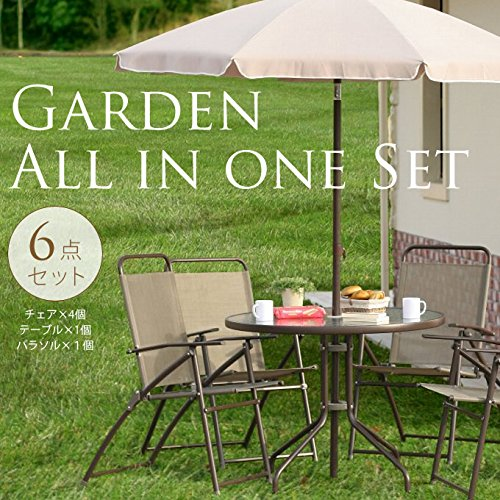 ガーデン オールインワンセット チェア4個 テーブル1個 パラソル1個 B017QX6GQA