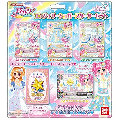 Data Card Dass Aikatsu! Angery Sugar Star Set - 4005722 , B00SXTJF42 , 454_B00SXTJF42 , 34.91 , Data-Card-Dass-Aikatsu-Angery-Sugar-Star-Set-454_B00SXTJF42 , usexpress.vn , Data Card Dass Aikatsu! Angery Sugar Star Set