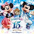 Remember · Tokyo Disney Sea 15Th Anniversary The Year Of Wish / O.S.T.