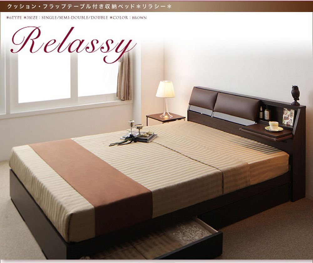 クッションフラップテーブル付き収納ベッド 【Relassy】リラシー 【ポケットコイルマットレス】 セミダブル ダークブラウン B00UD34E1A  セミダブル