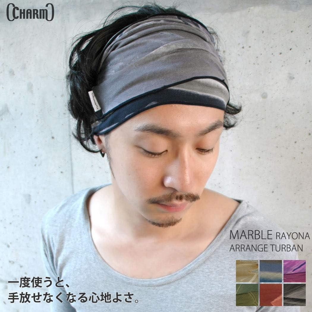 Mens Tie Dye Bandana Headband Womens Boho Bandana Japanese Hair Band Hippie