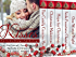 Christmas Kisses: An Echo Ridge Anthology (Echo Ridge Romance Book 1)
