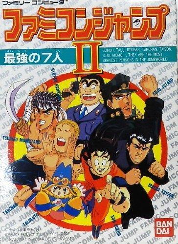ファミコンジャンプII 最強の7人