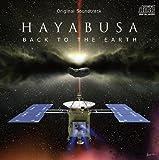 小惑星探査機 はやぶさ HAYABUSA BACK TO THE EARTH サウンドトラック CD