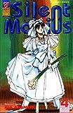 Silent Mobius Comic Part Four #4 (Part Four, 4)