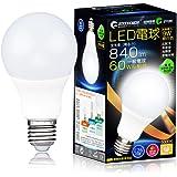 GOODGOODS LED 電球 9W 60W形相当 高演色Ra95 昼白色 一般電球形 E26口金 840LM 【二年保証】LD84-ZB
