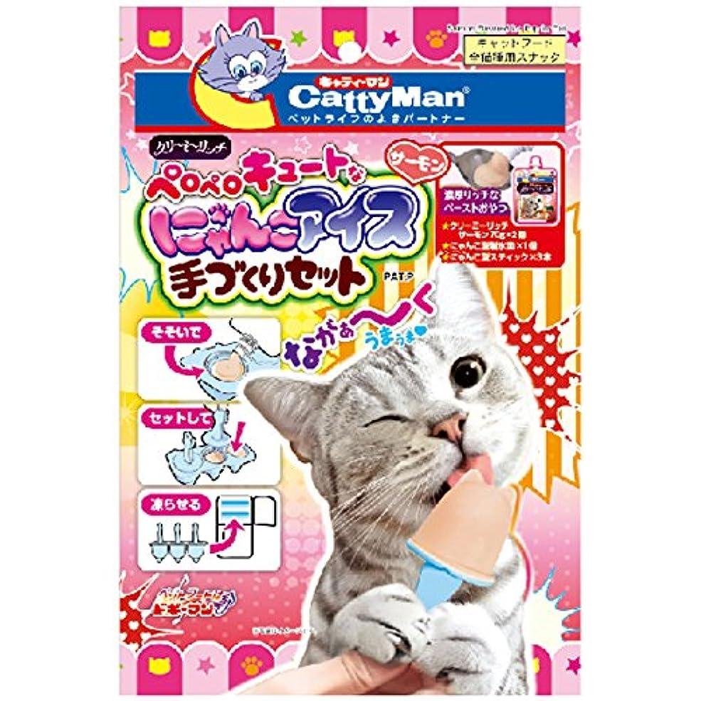 嫉妬先例吸収チャオ (CIAO) 猫用おやつ ちゅ~る かつお かつお節ミックス味 14g×45本入