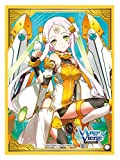 Ange Vierge Xenia Ver.3 Card Game Character Sleeve Collection Vol.10 SC-36 Anime Girl White World Illust. abec